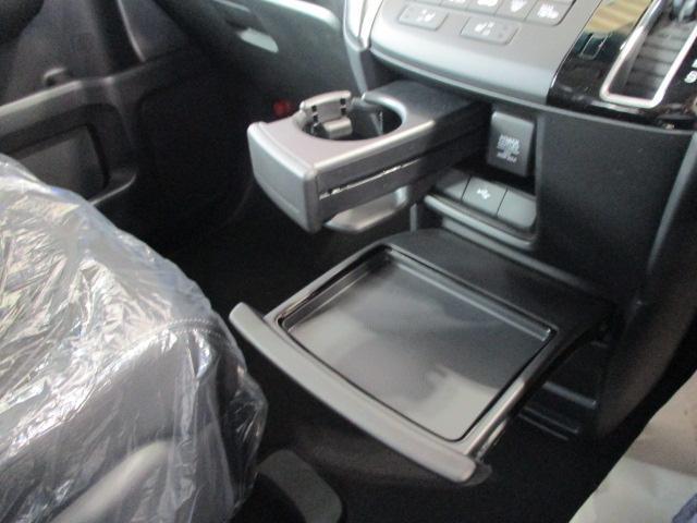スパーダ・クールスピリット ホンダセンシング 登録済未使用車 ギャザズ9インチナビ リアカメラ ETC フルセグ CD録音 DVD再生 Bluetooth接続 シートヒーター 3ゾーンエアコン LEDヘッドライト 追突軽減ブレーキ 新車保証継承(25枚目)