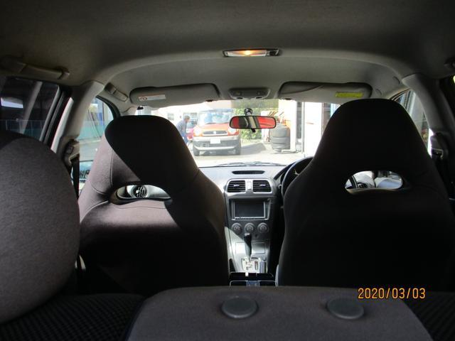 「スバル」「インプレッサ」「ステーションワゴン」「静岡県」の中古車9
