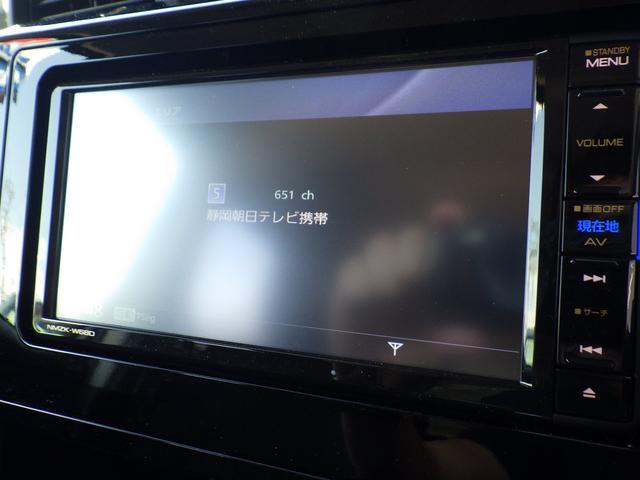カスタムG ターボ SAII パノラマモニター 純正ナビ(17枚目)