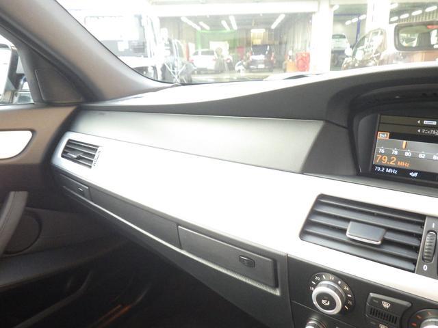 550i Mスポーツパッケージ サンルーフ D車 BBS(17枚目)