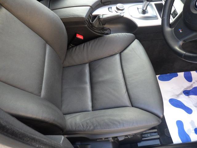 550i Mスポーツパッケージ サンルーフ D車 BBS(20枚目)