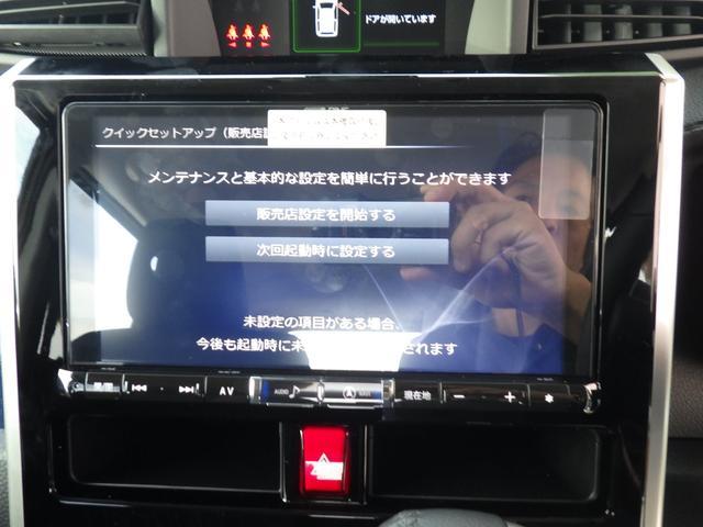 カスタムG ターボ SAII スペアタイヤ 9インチナビ(13枚目)