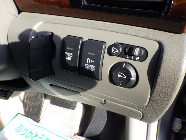 ベースグレード 4WD 無限18AW(14枚目)