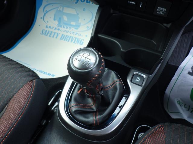 RS 6速マニュアル 寒冷地仕様 ワンオーナー 禁煙車(18枚目)