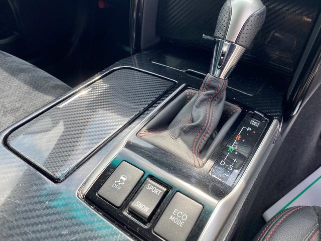 250G Sパッケージ G's ワンオーナー 禁煙車 クルーズコントロール(12枚目)