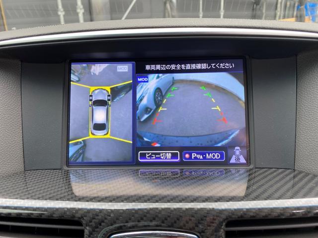 370GT タイプS アラウンドビューカメラ キーフリー ナビ TV(22枚目)