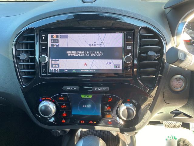 15RX Vセレクション アラウンドビューモニター ワンオーナー 禁煙車 プッシュスタート フルセグナビ(17枚目)