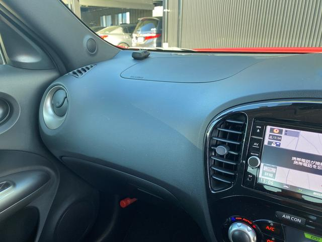 15RX Vセレクション アラウンドビューモニター ワンオーナー 禁煙車 プッシュスタート フルセグナビ(18枚目)