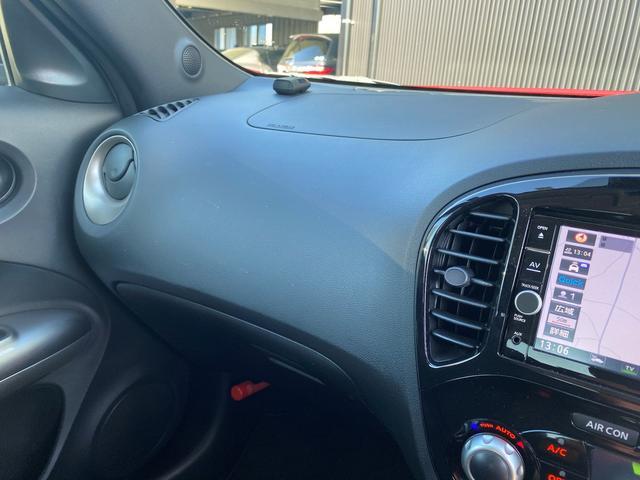 15RX Vセレクション アラウンドビューモニター ワンオーナー 禁煙車 プッシュスタート フルセグナビ(22枚目)