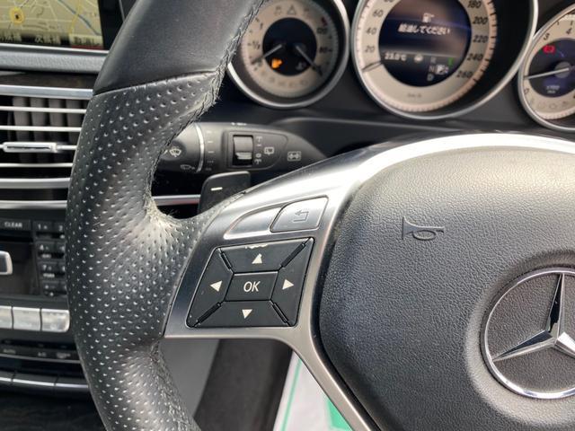 E250 ステーションワゴン アバンギャルド AW ナビ ステーションワゴンAT サンルーフ オーディオ付 バックカメラ クルコン LED AC パワーウィンドウ 電動リアゲート(5枚目)