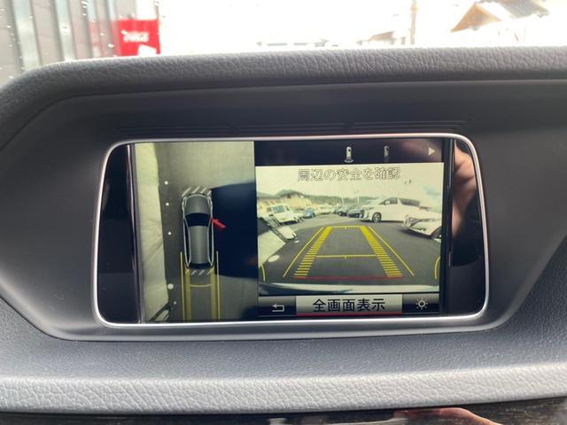 E250 ステーションワゴン アバンギャルド AW ナビ ステーションワゴンAT サンルーフ オーディオ付 バックカメラ クルコン LED AC パワーウィンドウ 電動リアゲート(6枚目)