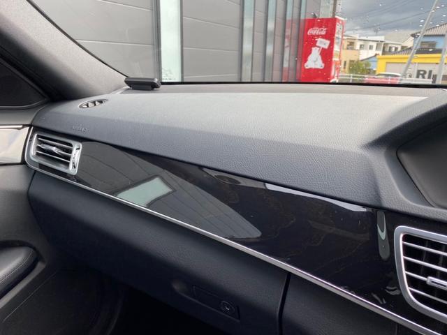 E250 ステーションワゴン アバンギャルド AW ナビ ステーションワゴンAT サンルーフ オーディオ付 バックカメラ クルコン LED AC パワーウィンドウ 電動リアゲート(8枚目)