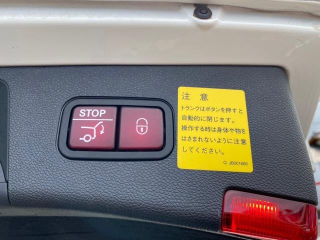 E250 ステーションワゴン アバンギャルド AW ナビ ステーションワゴンAT サンルーフ オーディオ付 バックカメラ クルコン LED AC パワーウィンドウ 電動リアゲート(29枚目)