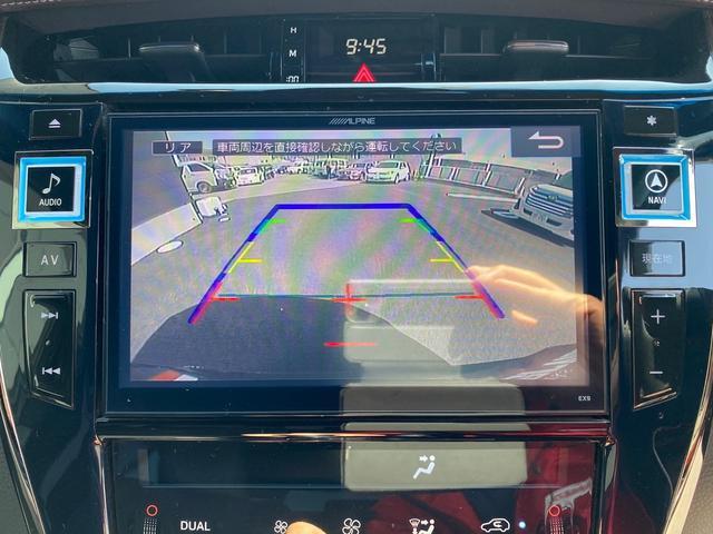 プレミアム スタイルモーヴ アルパイン9インチナビ バックアイカメラ RAYS20AW TEIN車高調 ドライブレコーダー モデリスタフルエアロ(21枚目)