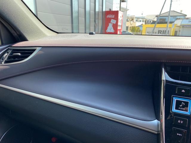 プレミアム スタイルモーヴ アルパイン9インチナビ バックアイカメラ RAYS20AW TEIN車高調 ドライブレコーダー モデリスタフルエアロ(22枚目)