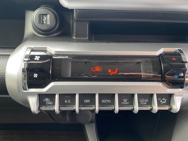 ハイブリッドMV 全方位モニター用カメラPKG デュアルカメラブレーキサポート 後退時ブレーキサポート 誤発進抑制機能 キーフリー(20枚目)