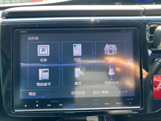 スパーダ・クールスピリット ワンオーナー 禁煙車 純正8インチナビ フルセグ Bカメラ 後席フリップダウンモニター 両側パワースライドドア ビルトインETC車載器(21枚目)