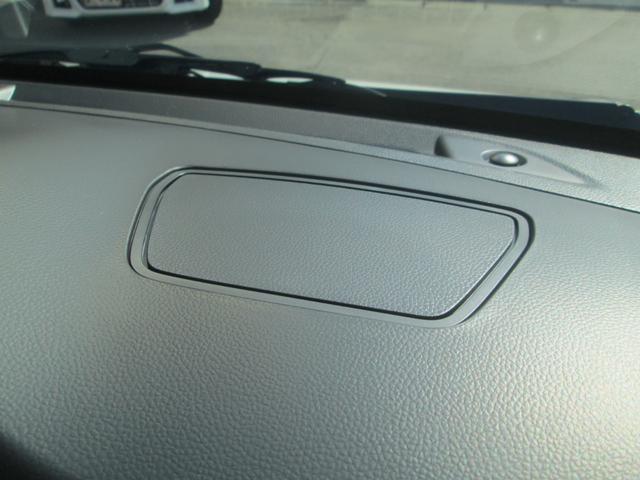 スズキ ワゴンR ハイブリッドFZ 届出済未使用車 デュアルカメラ