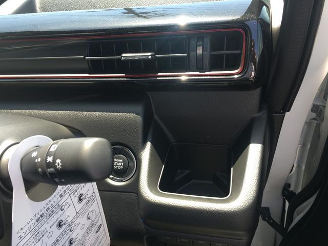 ハイブリッドT セーフティパッケージ ターボ 届出済未使用車(20枚目)