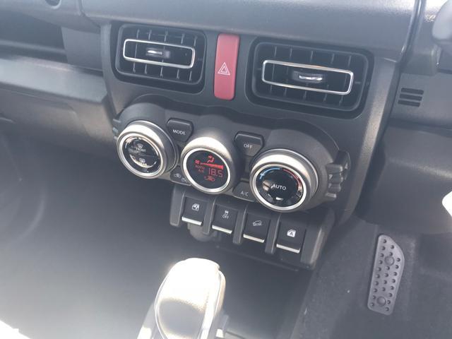 「スズキ」「ジムニーシエラ」「SUV・クロカン」「静岡県」の中古車20
