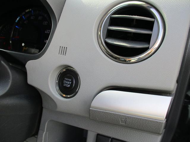 「マツダ」「AZ-ワゴン」「コンパクトカー」「静岡県」の中古車19