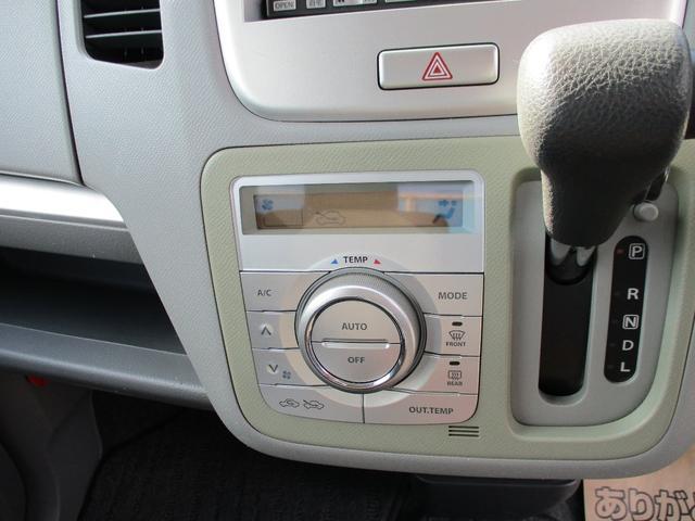 「マツダ」「AZ-ワゴン」「コンパクトカー」「静岡県」の中古車25