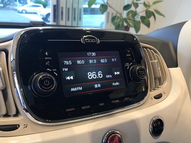 「フィアット」「フィアット 500」「コンパクトカー」「静岡県」の中古車17