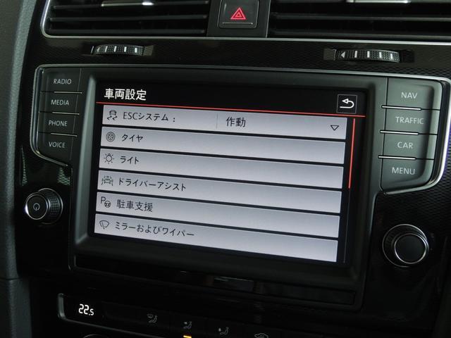 「フォルクスワーゲン」「VW ゴルフGTI」「コンパクトカー」「静岡県」の中古車9