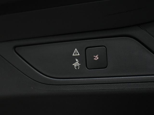 「シトロエン」「シトロエン グランドC4 スペースツアラー」「ミニバン・ワンボックス」「静岡県」の中古車18