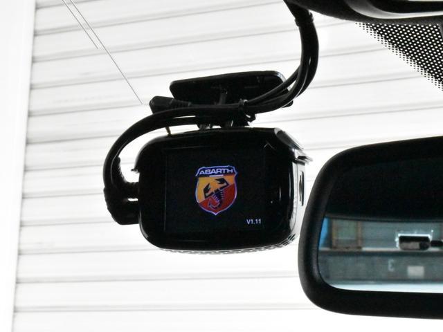 「アバルト」「 アバルト595」「コンパクトカー」「静岡県」の中古車13
