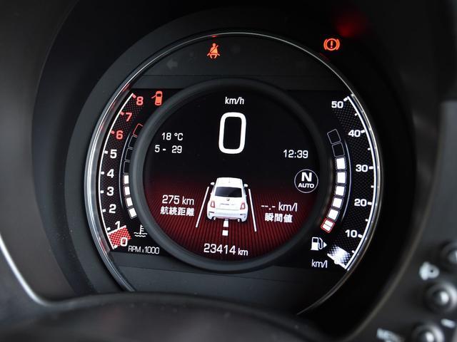 「アバルト」「595」「コンパクトカー」「静岡県」の中古車11