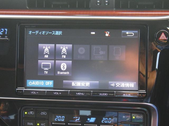 トヨタ オーリス 120T 元社用車 メモリーナビ トヨタセーフティセンスC