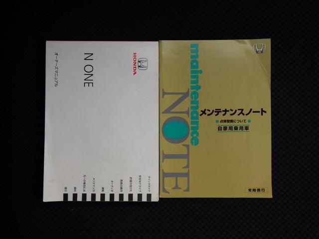 ホンダ N-ONE ツアラー・Lパッケージ CDチューナー バックモニター