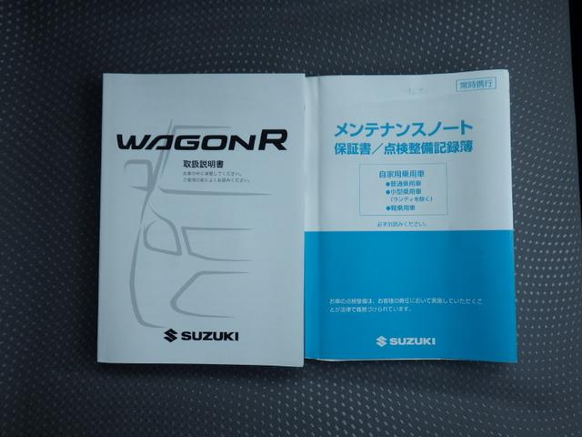スズキ ワゴンR FZ CDチューナー HIDヘッドライト スマートキー
