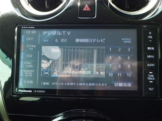 ライダー DIG-S ナビ フルセグ ニスモS17AW(11枚目)