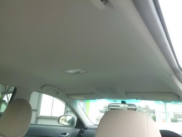 「トヨタ」「マークX」「セダン」「静岡県」の中古車22