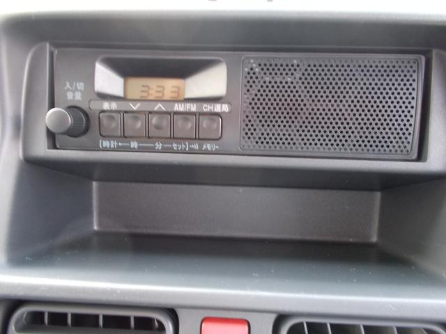 ラジオ付き☆