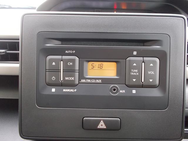 オーディオ付き。CDラジオを聴くことができます