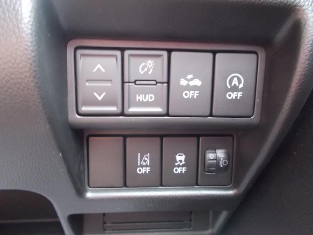 安全装置スイッチ