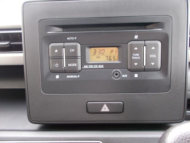 オーディオ付き!CDとラジオを聴くことができます