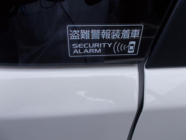 警報装置つきで安心!