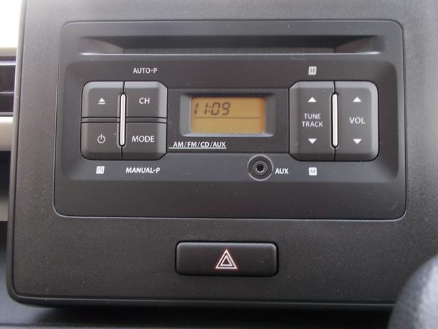 オーディオ付き!CDラジオ聞けます