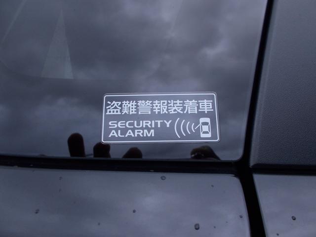 警報装置付きで安心!