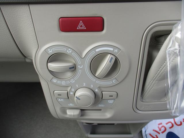 エアフィルター付きのエアコンはエコクール。夏場のアイドルストップ中も蓄冷された冷気が出ます。