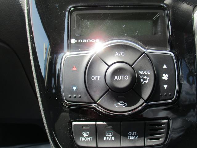フルオートエアコンはエコクールでナノイー搭載。