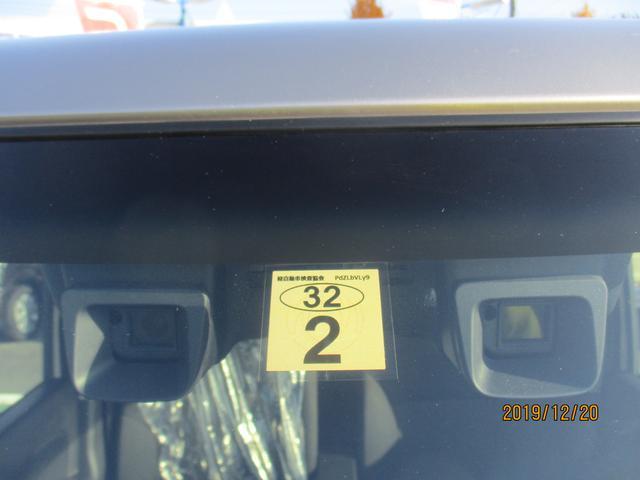 カスタムZターボ。後席両席パワースライド。バックカメラ(10枚目)