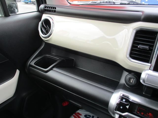 HYBRID MZ 1000ターボ 3トーンターボ 新車保証(45枚目)