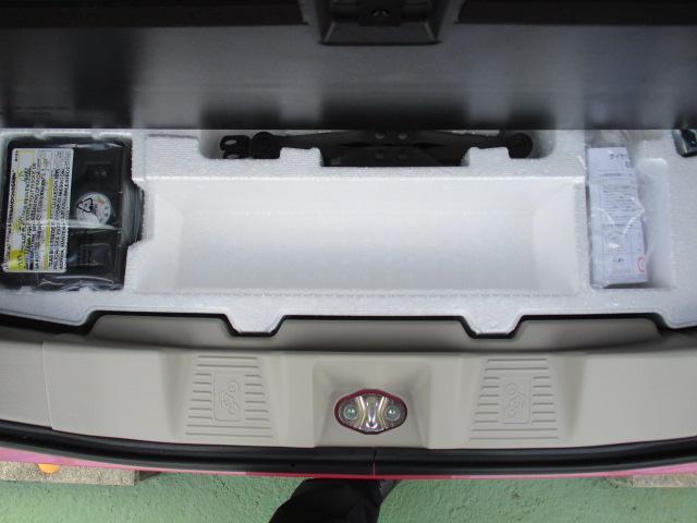 HYBRID X 衝突被害軽減ブレーキ(21枚目)