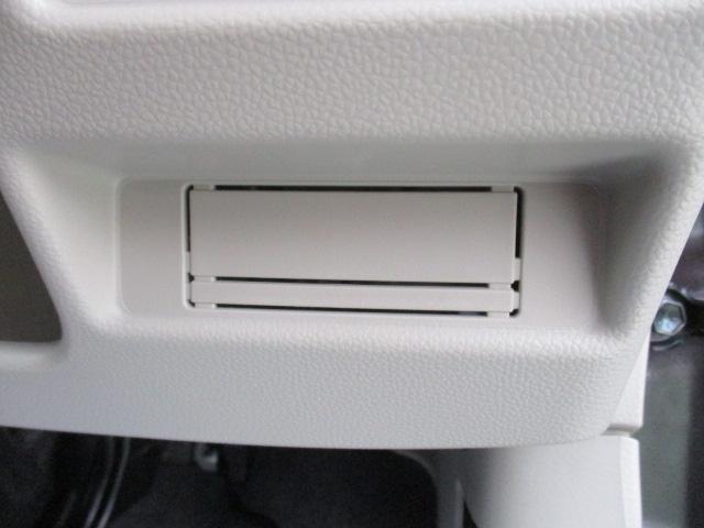 HYBRID FX 2型 デュアルセンサーブレーキサポート(39枚目)
