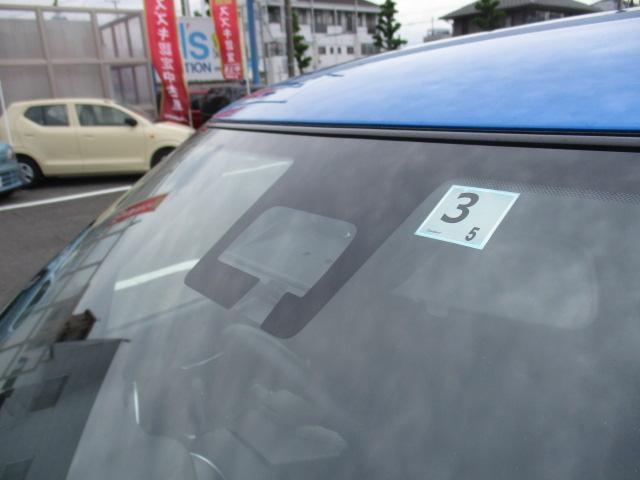 XGリミテッド デュアルセンサーブレーキサポート付車(9枚目)